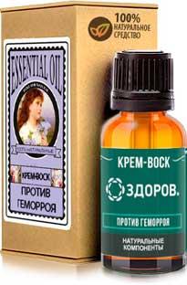 лечение простатита тыквенными семечками отзывы